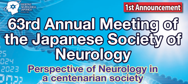 Annual Meeting of the Japanese Society of Neurology May 18th – 21st 2022